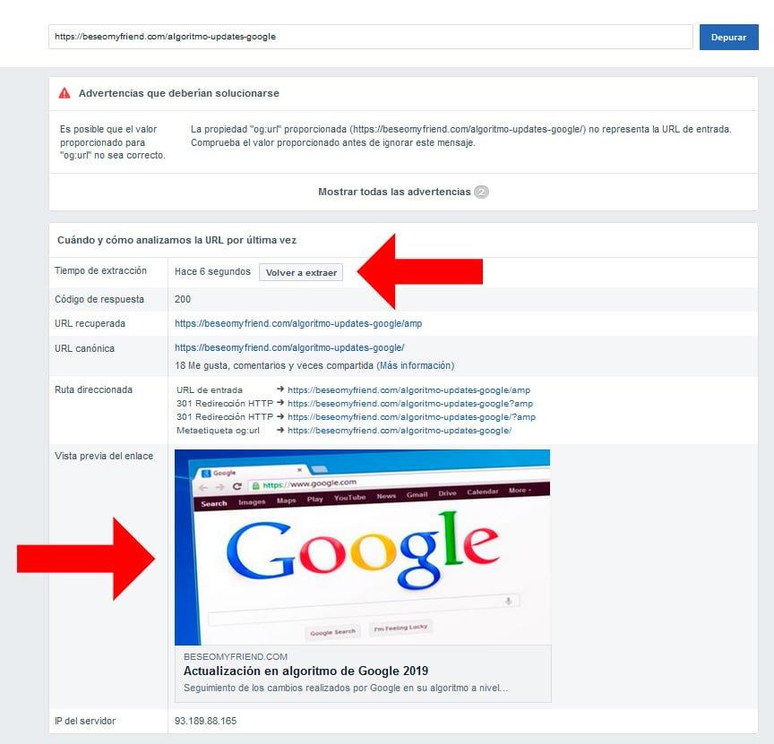 extraer-nueva-información-en-el-depurador-de-facebook